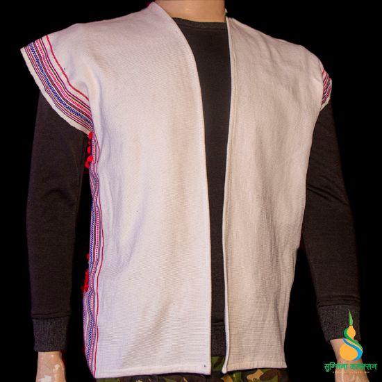 Fenga Coat