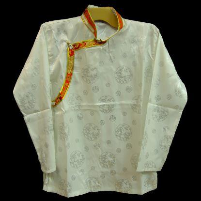 Tamang Tetung T-Shirt