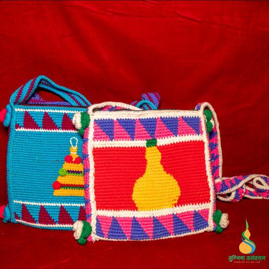 Kurush Side Bag